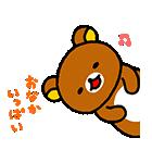 リラックマ~ゆるっと毎日~(個別スタンプ:19)