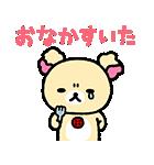 リラックマ~ゆるっと毎日~(個別スタンプ:20)