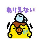 リラックマ~ゆるっと毎日~(個別スタンプ:21)