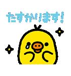 リラックマ~ゆるっと毎日~(個別スタンプ:23)