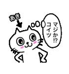 あき専用アキ限定のAKIが使う名前スタンプ(個別スタンプ:02)