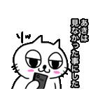あき専用アキ限定のAKIが使う名前スタンプ(個別スタンプ:03)
