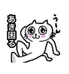 あき専用アキ限定のAKIが使う名前スタンプ(個別スタンプ:04)