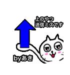 あき専用アキ限定のAKIが使う名前スタンプ(個別スタンプ:07)
