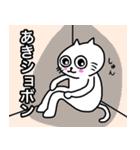 あき専用アキ限定のAKIが使う名前スタンプ(個別スタンプ:09)