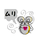FUNNY FRIENDS (MOUSE)(個別スタンプ:12)