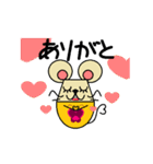 FUNNY FRIENDS (MOUSE)(個別スタンプ:14)