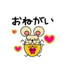 FUNNY FRIENDS (MOUSE)(個別スタンプ:16)