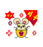 FUNNY FRIENDS (MOUSE)(個別スタンプ:19)