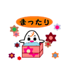 FUNNY FRIENDS (MOUSE)(個別スタンプ:24)
