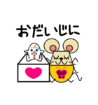 FUNNY FRIENDS (MOUSE)(個別スタンプ:30)