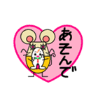 FUNNY FRIENDS (MOUSE)(個別スタンプ:31)