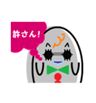FUNNY FRIENDS (MOUSE)(個別スタンプ:40)