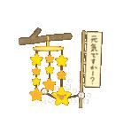 The decorations(個別スタンプ:06)