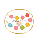 The decorations(個別スタンプ:09)