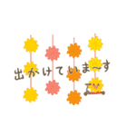 The decorations(個別スタンプ:32)