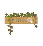 The decorations(個別スタンプ:36)