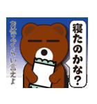 本音熊4 クマ出没注意!見つめちゃうぞ!(個別スタンプ:01)