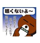 本音熊4 クマ出没注意!見つめちゃうぞ!(個別スタンプ:02)