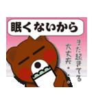 本音熊4 クマ出没注意!見つめちゃうぞ!(個別スタンプ:09)