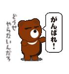 本音熊4 クマ出没注意!見つめちゃうぞ!(個別スタンプ:11)