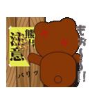本音熊4 クマ出没注意!見つめちゃうぞ!(個別スタンプ:21)