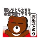 本音熊4 クマ出没注意!見つめちゃうぞ!(個別スタンプ:24)