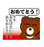 本音熊4 クマ出没注意!見つめちゃうぞ!(個別スタンプ:25)