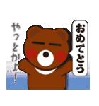 本音熊4 クマ出没注意!見つめちゃうぞ!(個別スタンプ:28)