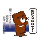 本音熊4 クマ出没注意!見つめちゃうぞ!(個別スタンプ:31)
