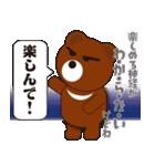 本音熊4 クマ出没注意!見つめちゃうぞ!(個別スタンプ:32)