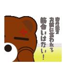 本音熊4 クマ出没注意!見つめちゃうぞ!(個別スタンプ:37)