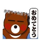 本音熊4 クマ出没注意!見つめちゃうぞ!(個別スタンプ:40)