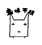 角うさぎ(個別スタンプ:01)