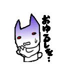 角うさぎ(個別スタンプ:02)