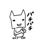 角うさぎ(個別スタンプ:04)