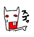 角うさぎ(個別スタンプ:22)