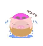 水泳部★ぶかつん1(個別スタンプ:23)