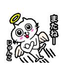 じゅんこ専用ジュンコが送る用名前スタンプ(個別スタンプ:04)