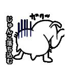じゅんこ専用ジュンコが送る用名前スタンプ(個別スタンプ:15)