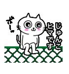 じゅんこ専用ジュンコが送る用名前スタンプ(個別スタンプ:30)