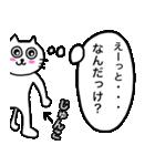じゅんこ専用ジュンコが送る用名前スタンプ(個別スタンプ:32)