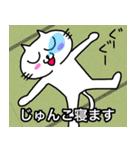 じゅんこ専用ジュンコが送る用名前スタンプ(個別スタンプ:36)