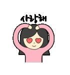 二人の韓国語1(個別スタンプ:01)