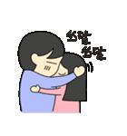 二人の韓国語1(個別スタンプ:04)