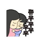 二人の韓国語1(個別スタンプ:05)