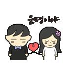 二人の韓国語1(個別スタンプ:07)