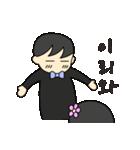 二人の韓国語1(個別スタンプ:08)