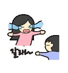 二人の韓国語1(個別スタンプ:09)