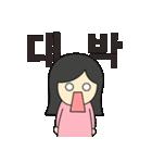 二人の韓国語1(個別スタンプ:13)